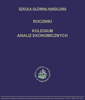 The cover of journal